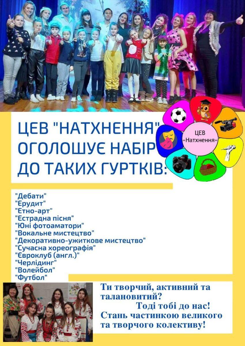photo_2021-09-07_11-23-16